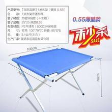 跑江湖lw地摊多功能wz叠桌可移动手拉车桌不锈钢桌子货架摆摊