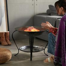 取暖炉lw家用煤炭户zn架无烟碳火炉木炭火盆室内炭火盆
