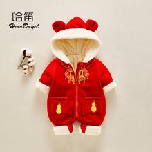 5周岁lw儿连体衣冬zy月男女孩宝宝衣服冬季6幼儿百天满月服装7