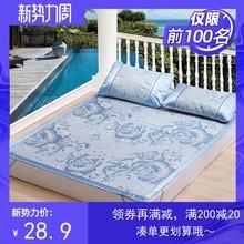冰丝三lx套 可折叠lt生宿舍双的席子0.9米1.2m1.5m1.8m床