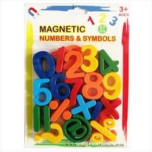 宝宝早lx益智教具磁jc磁力贴英文字母大(小)写英语拼音贴