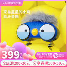 Woolxoo鸡可爱nr你便携式无线蓝牙音箱(小)型音响超重低音炮家用