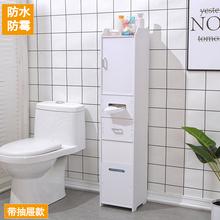 夹缝落lx卫生间置物zd边柜多层浴室窄缝整理储物收纳柜防水窄