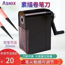 阿思卡lx笔美术生专wq生铅笔日本新式刨手摇素描削笔器