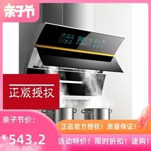 日本樱花油烟lx3家用厨房ku油�x机脱排双电机侧吸款抽油姻机