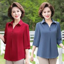 中老年lx装春装20qk式七袖上衣妈妈夏装40岁50中年(小)衫洋气衬衫