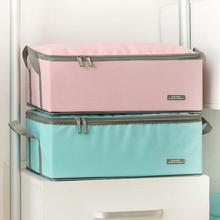牛津布lx收纳箱衣物qk理箱子布艺储物盒家用衣服折叠收纳袋子