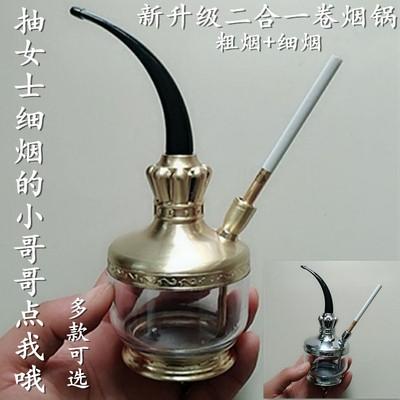 男女士lx烟有机玻璃qk烟嘴烟筒水烟壶烟壶斗烟袋锅两。