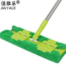 佳雅乐lx档 夹布拖qk 木地板专用拖把平拖夹毛巾家用