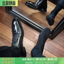 5双日lx纯棉绅士男xj领上班族商务日本正装黑男士中