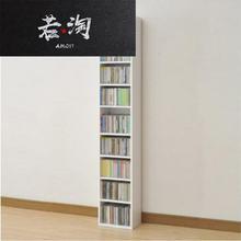 简约书柜书架客厅角落省空间窄ly11子阳台ge装木柜订制定做