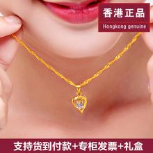 黄女式ly金转运珠吊cd99女士水波项链24K 送红绳戒指