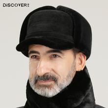 老的帽ly男冬季保暖da中老年男士加绒加厚爸爸爷爷老头