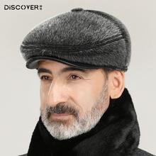 老的帽ly男冬东北男da冬季仿水貂毛加绒加厚爷爷前进帽