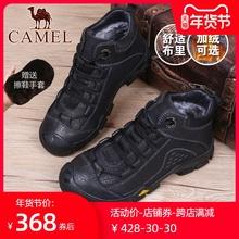 Camel/ly驼棉鞋男鞋da款男靴加绒高帮休闲鞋真皮系带保暖短靴