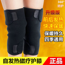 护膝保ly女士超薄男da季老寒腿关节膝盖保健老的