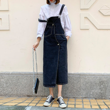 秋冬季ly底女吊带2da新式气质法式收腰显瘦背带长裙子