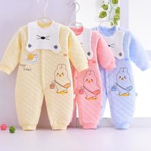 婴儿连ly衣秋冬季男da加厚保暖哈衣0-1岁秋装纯棉新生儿衣服