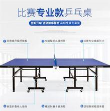 乒乓球ly号移动折叠da带(小)健身轮子(小)型室内娱乐桌