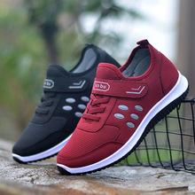 爸爸鞋ly滑软底舒适da游鞋中老年健步鞋子春秋季老年的运动鞋
