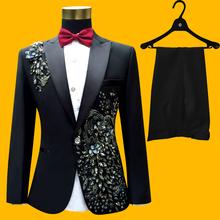 男礼服ly婚西装修身da装晚礼服舞台主持的歌手演出服司仪加肥