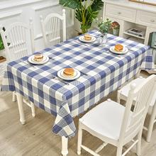 北欧格ly餐桌布布艺go油防烫免洗pvc茶几布网红ins长方形台布
