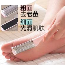 双面磨ly石 去死皮go脚后跟多功能搓脚板磨脚神器BRJ