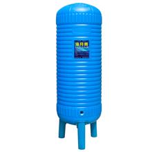 海月亮lyE压力罐家go动无塔供水器水井水泵自来水增压水箱水塔