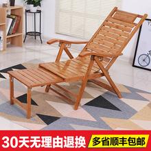 竹子躺ly折叠午休家go凉椅子成的午睡椅逍遥椅多功能老的靠椅