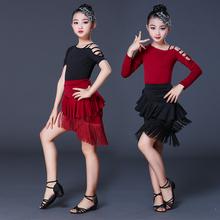 新式儿ly拉丁舞服装go袖拉丁舞裙练功服流苏考级比赛表演服夏