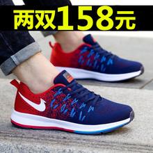 2021新品爱耐克韩款男鞋防臭ly12季透气yc动休闲跑步鞋子男