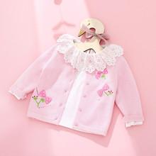 6个月女宝宝ly3衣开衫1bx棉针织上衣甜美绣花外套公主衣精品