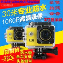 4K高lySJ400sc运动相机广角浮潜水下DV深潜航拍变焦wifi摄像机