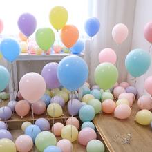 马卡龙ly球创意生日rj饰场景布置结婚婚礼婚房装饰气球用品