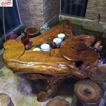 根雕茶台树根lz刻功夫茶桌fr木整体天然实木杉木金丝楠鸡翅木