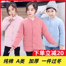 宝宝棉lz加厚纯棉冬hn(小)棉袄内胆外套中大童内穿女童冬装棉服
