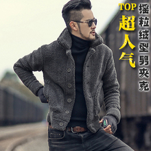 包邮冬lz男装毛绒外kz闲摇粒绒男式毛领抓绒立领夹克外套F7135