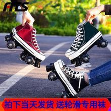 Canlzas sklqs成年双排滑轮旱冰鞋四轮双排轮滑鞋夜闪光轮滑冰鞋