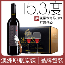 澳洲原lz原装进口1lx度干红葡萄酒 澳大利亚红酒整箱6支装送酒具