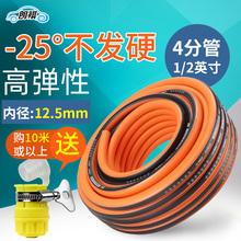 朗祺园lz家用弹性塑mf橡胶pvc软管防冻花园耐寒4分浇花软