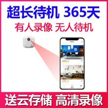 微型监lz器迷(小)型无mf头手机WiFi网络远程高清夜视家用室内外