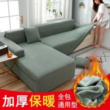 沙发套lz全包�d能套mf织玉米绒冬季式通用组合贵妃弹力沙发垫