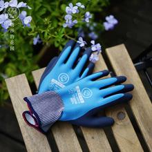塔莎的lz园 园艺手mf防水防扎养花种花园林种植耐磨防护手套