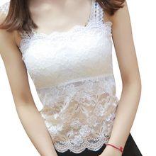 夏季女lz韩款打底衫mf式(小)背心大码内搭上衣抹胸薄式蕾丝吊带