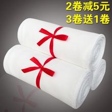 [lzmf]纯棉纱布带四季秋冬剖腹顺
