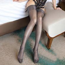 CONlzEAL尼龙mf无弹力吊带丝袜女薄式美腿性感高筒长筒袜情趣