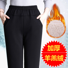 中老年lz裤加绒加厚mf裤松紧高腰老的老年的裤子女宽松奶奶装