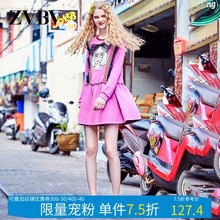 zvblz欧洲站20mf季新款粉色印花短款休闲长袖连衣裙女装时尚宽松