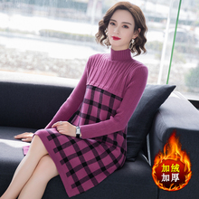 加绒加厚毛lz女冬季中长mf领保暖毛衣裙格子打底衫宽松羊毛衫