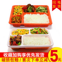 鸿泰一lz性餐盒可微mf环保饭盒四格五格商用外卖打包盒